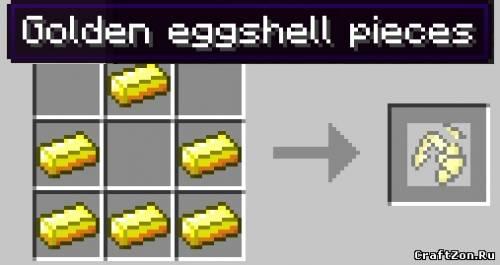 Как в майнкрафте сделать коровье яйцо