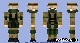скачать скин снайпера для Minecraft - фото 7