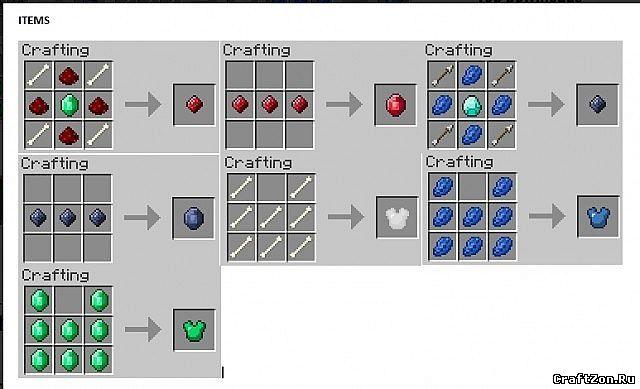 Как сделать химию в майнкрафт