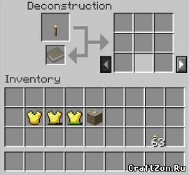 Мод на майнкрафт deconstruction