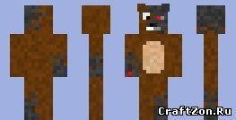 скин медведя 1.8 майнкрафт с одеждой #7
