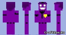 майнкрафт скин фиолетового парня #9